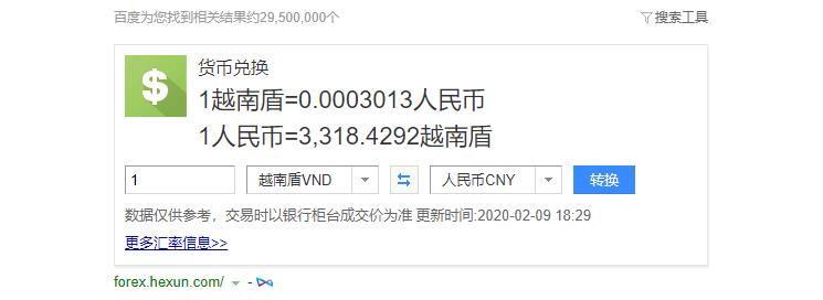 """2020越南小妹费用多少呢?1000元够不够""""伴游""""一天?"""